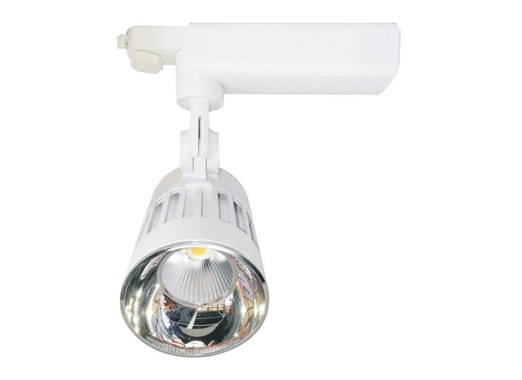 HLY-Z11060  Track spotlight
